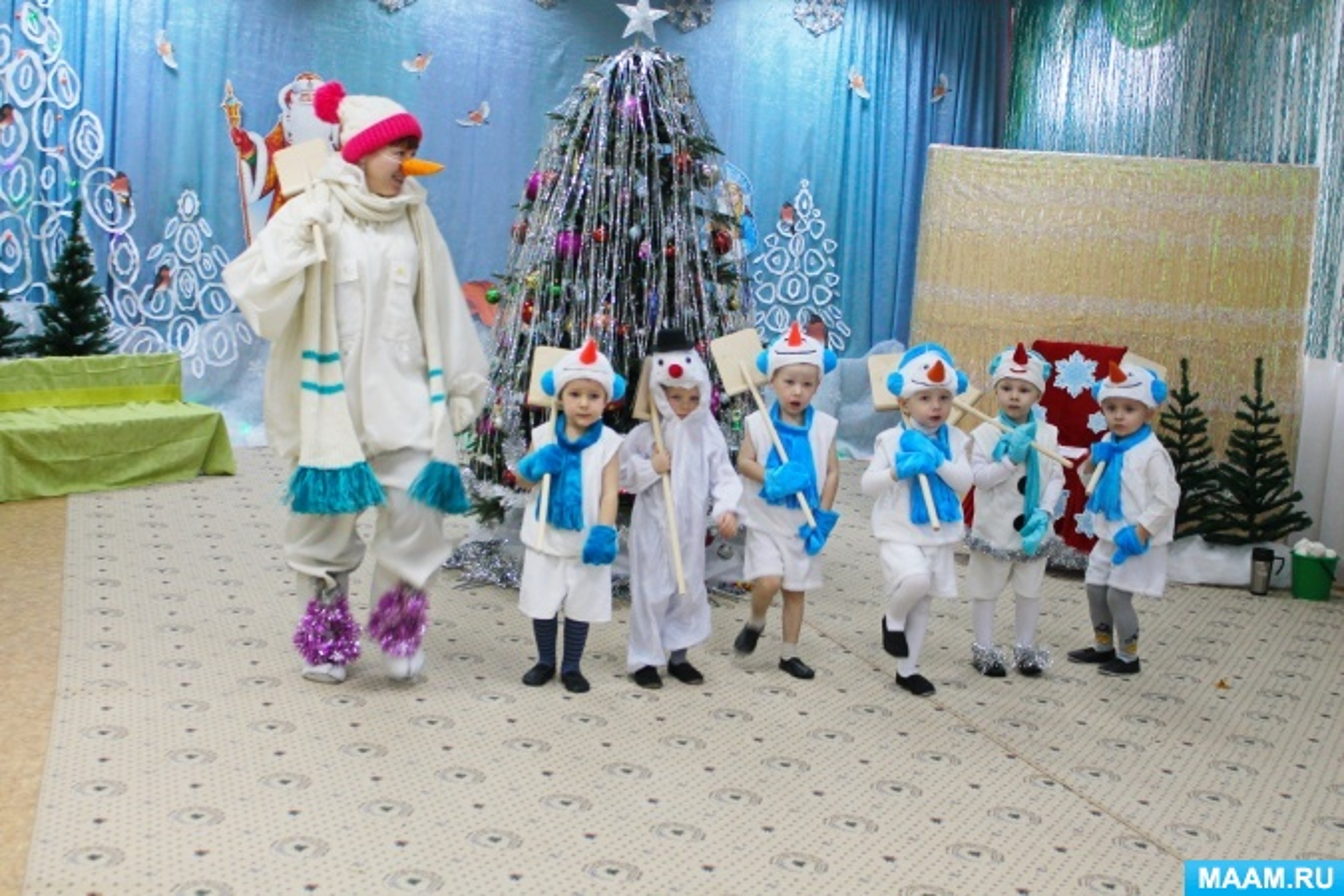 Сценарий новогоднего утренника для детей 3–4 лет «Веселый Новый год»