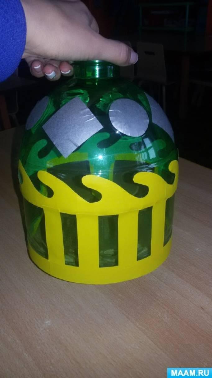 Как из пластиковой бутылки сделать шлем богатыря