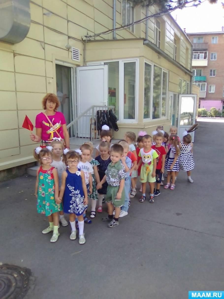 Фотоотчет «Экскурсия на почту» (средняя группа)