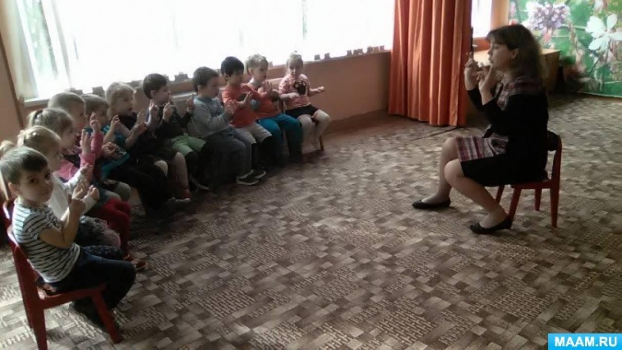 Конспект интегрированной образовательной организованной деятельности в младшей группе с использованием ИКТ «День Земли»