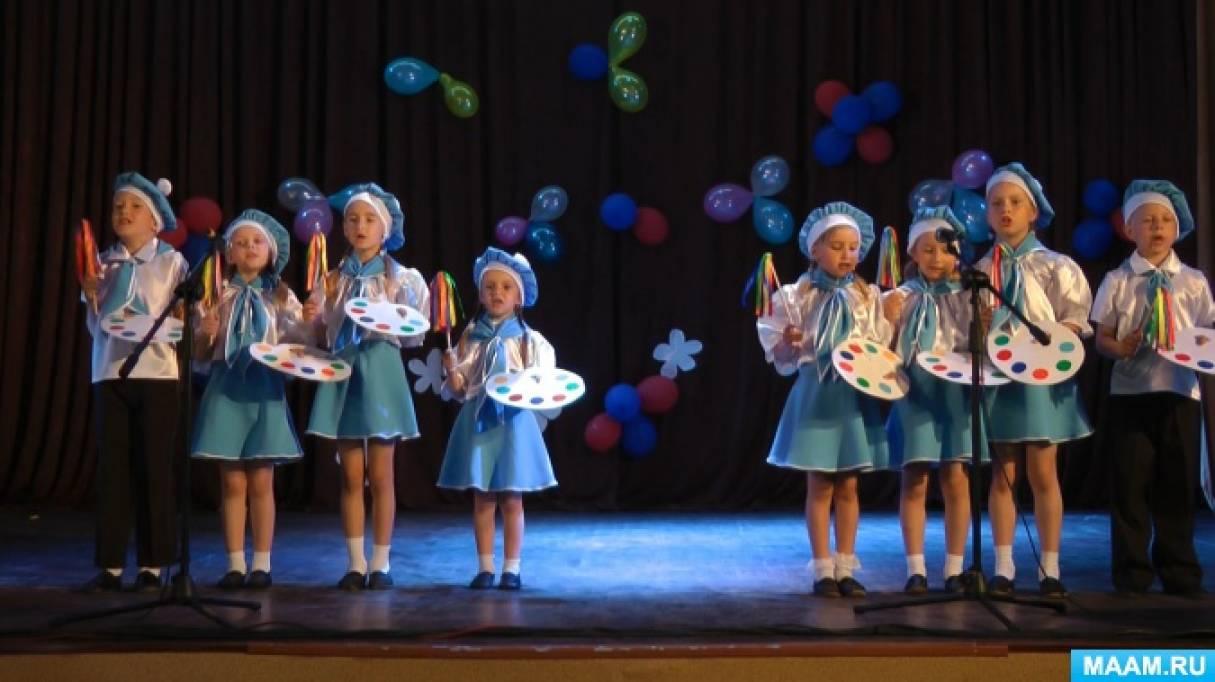 Фестиваль «Музы и дети». Выступление коллектива детского сада