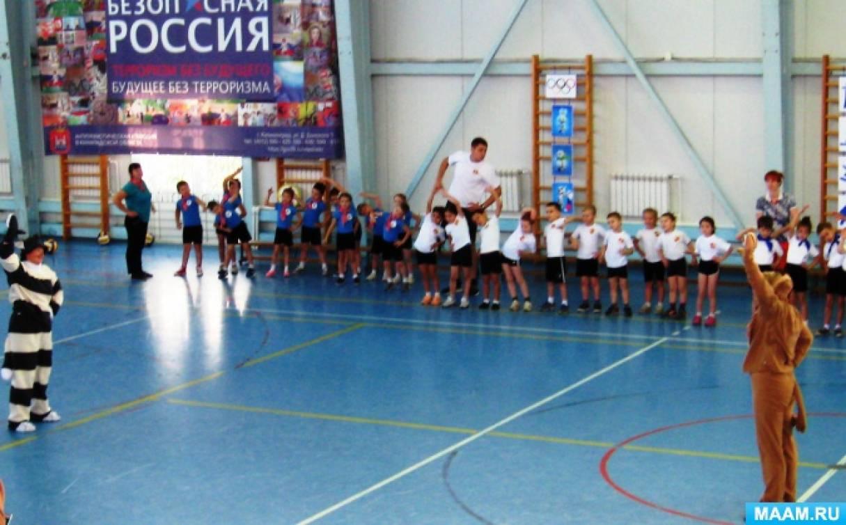 Сценарий открытия городской Олимпиады дошкольников