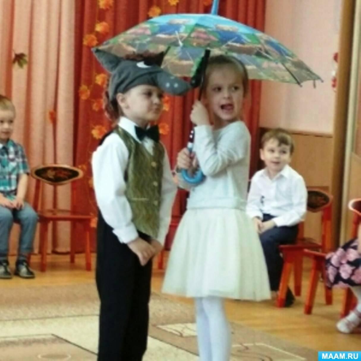 Фотоотчёт о празднике «Волшебная шляпа», посвящённом Дню матери