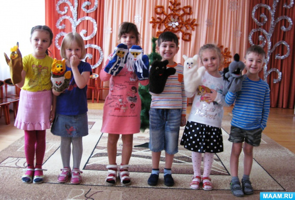 Инсценировка песни для варежкового кукольного театра «Ёлочка стояла»