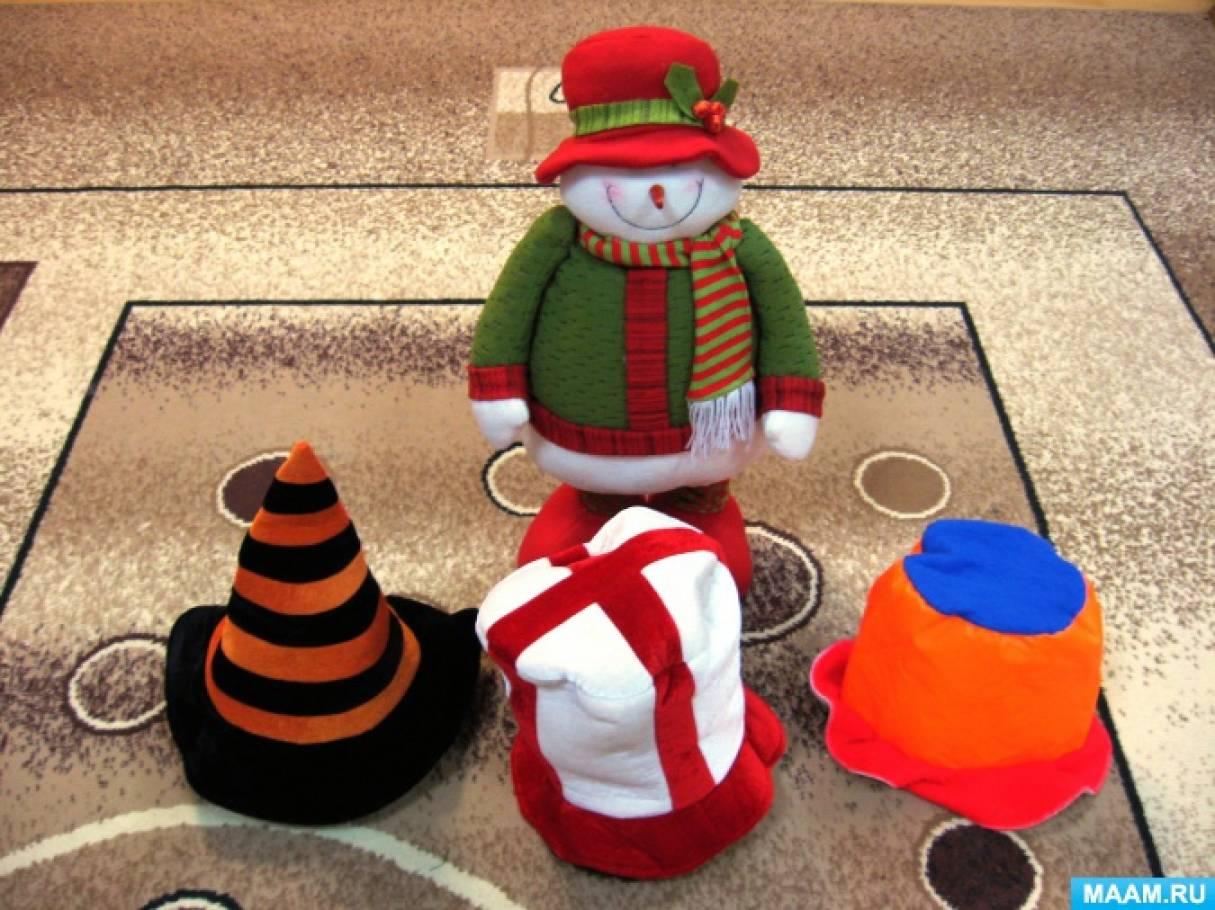 Игровая ситуация в старшей группе «Снеговик и волшебные шляпы»