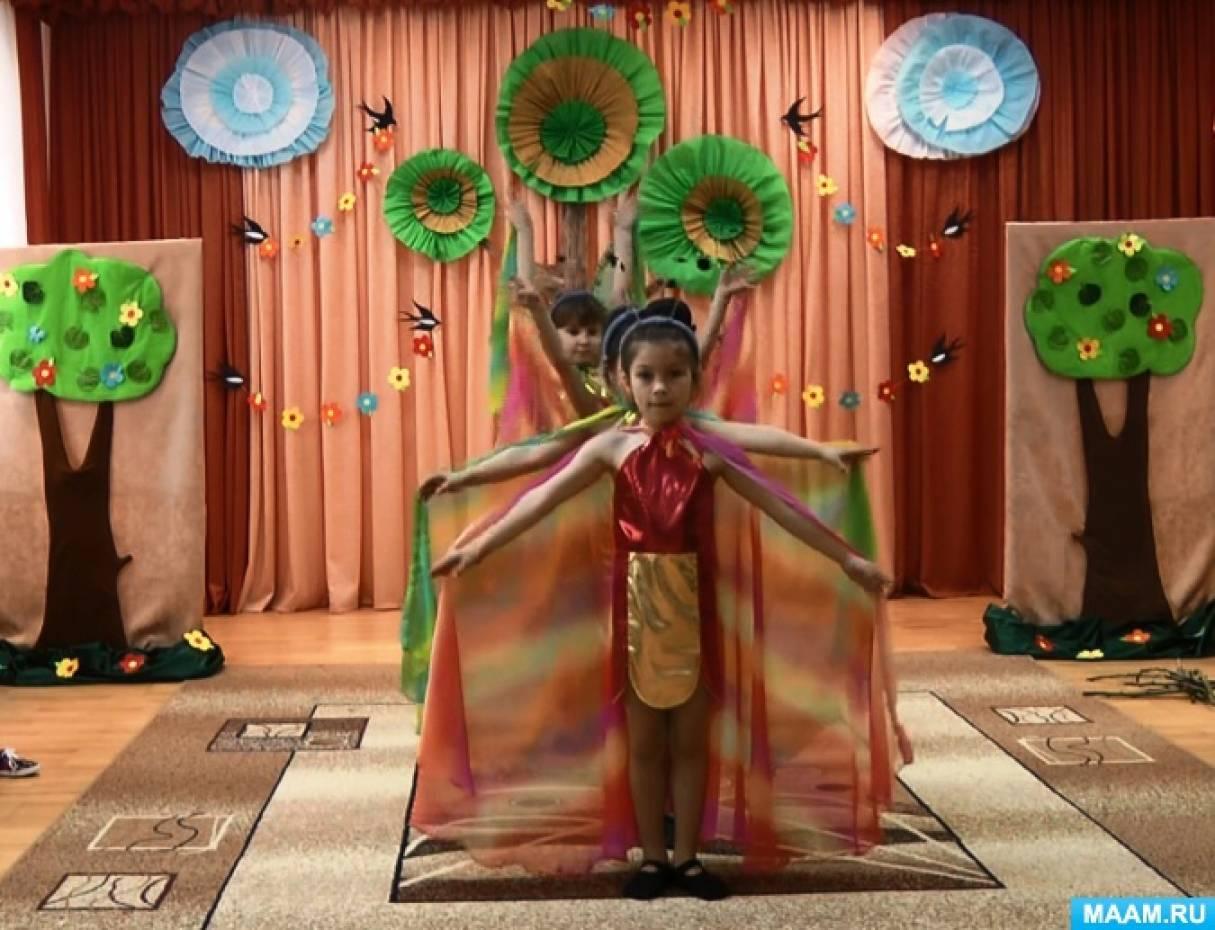 Видео «Танец бабочек» из театральной постановки «Жалобная книга природы»