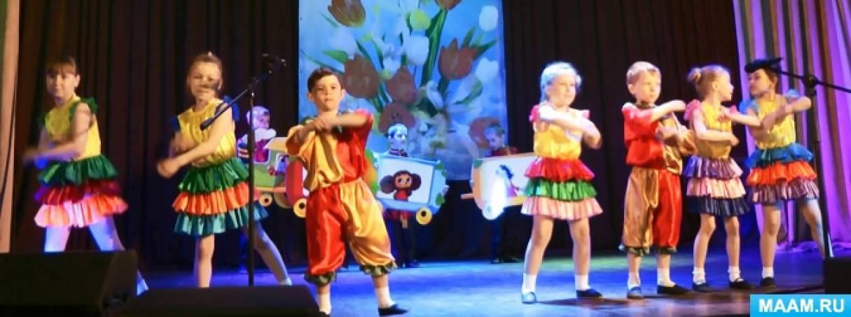 Видео выступления детей на фестивале. Песня «Паровозик детства»