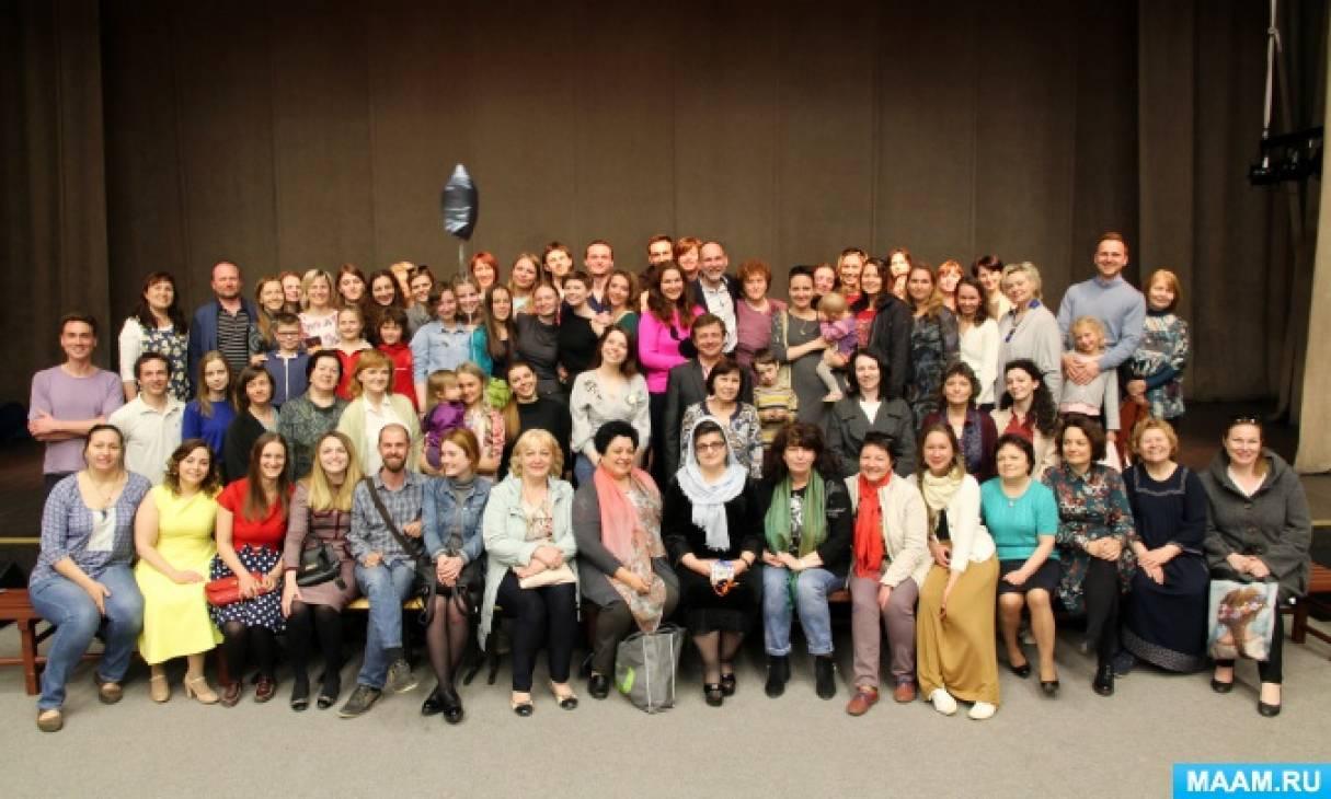 Фотоотчёт о Тринадцатых международных чтениях по гуманной педагогике в Калининграде