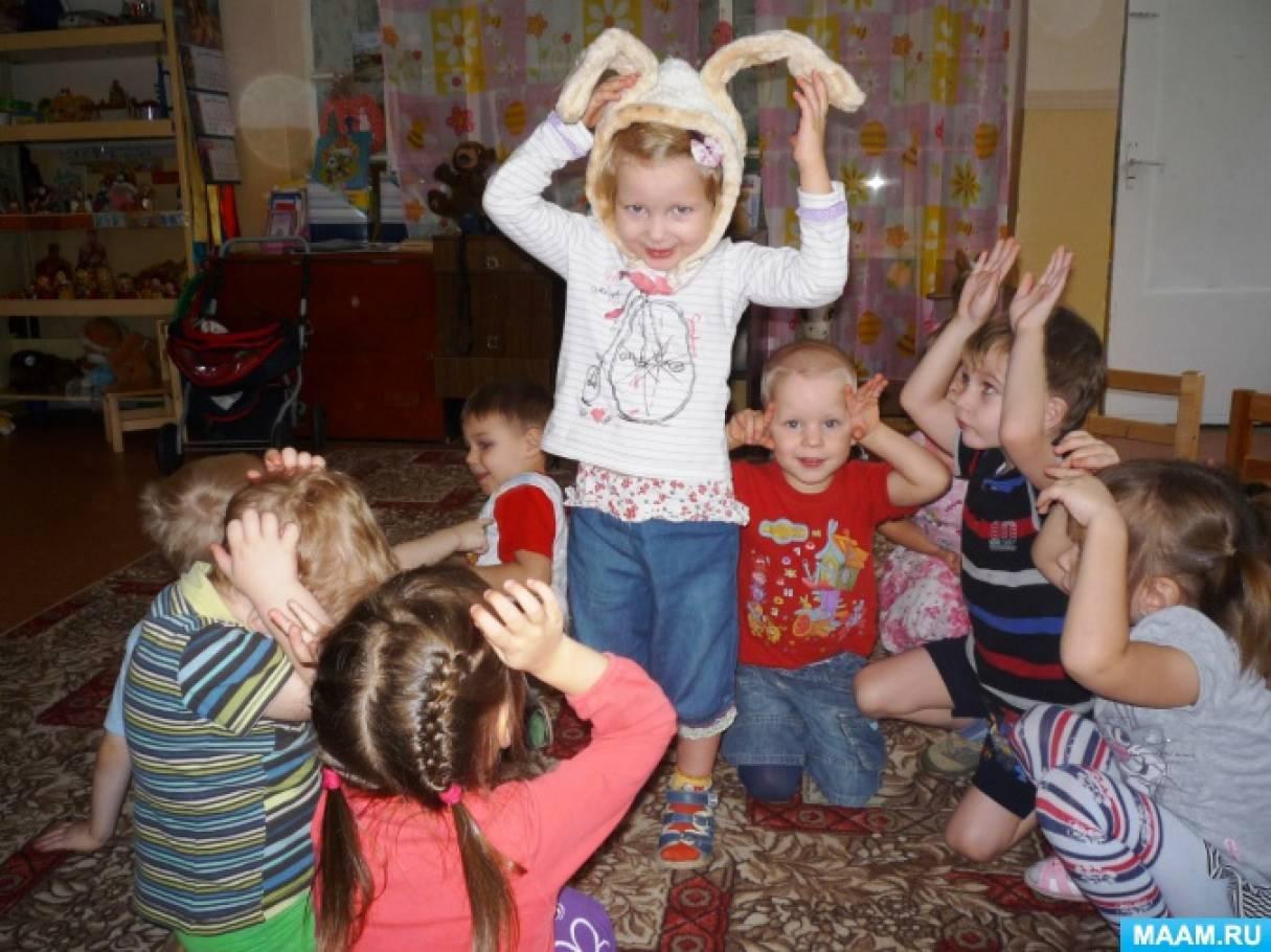 Консультация для родителей «Использование логоритмики на музыкальных занятиях как средство речевого развития детей»