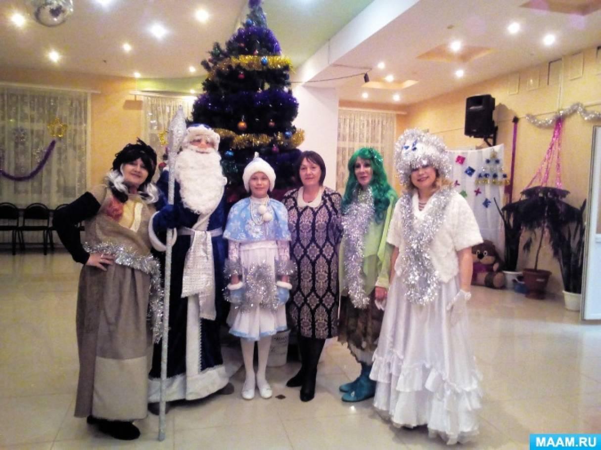 Фотоотчет «Новогодний праздник в гостях у Зимушки Зимы»