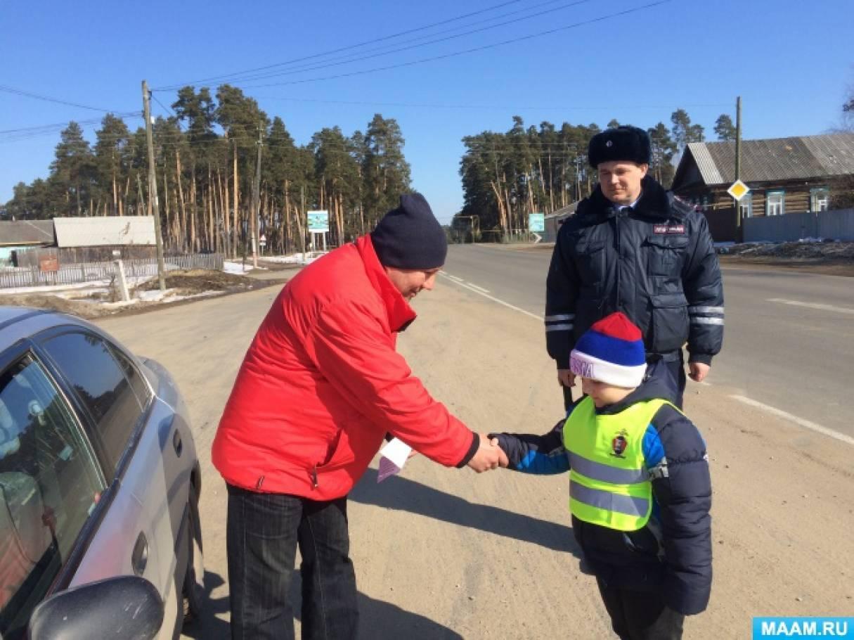 Как власти городов заботятся обуткнувшихся втелефон пешеходах — Strelka Mag