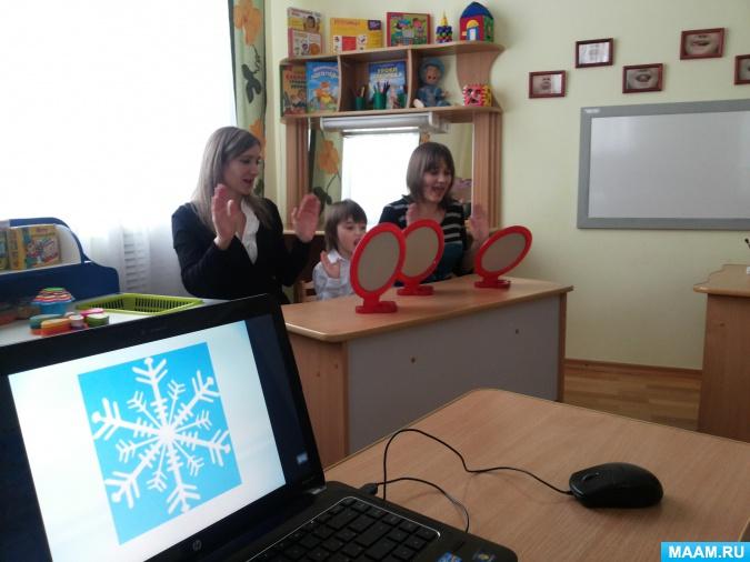 Конспект индивидуального занятия с использованием метода арт-терапии «Сказка о Снежинке»