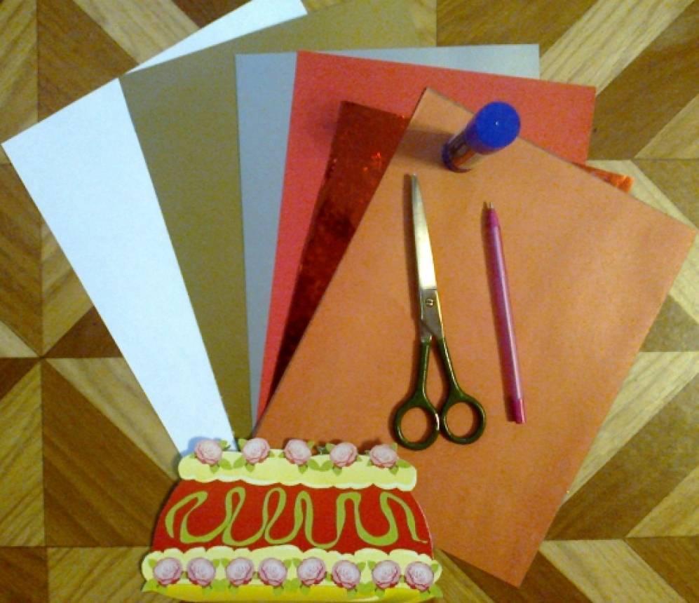Мастер-класс «Открытка к Дню рождения»
