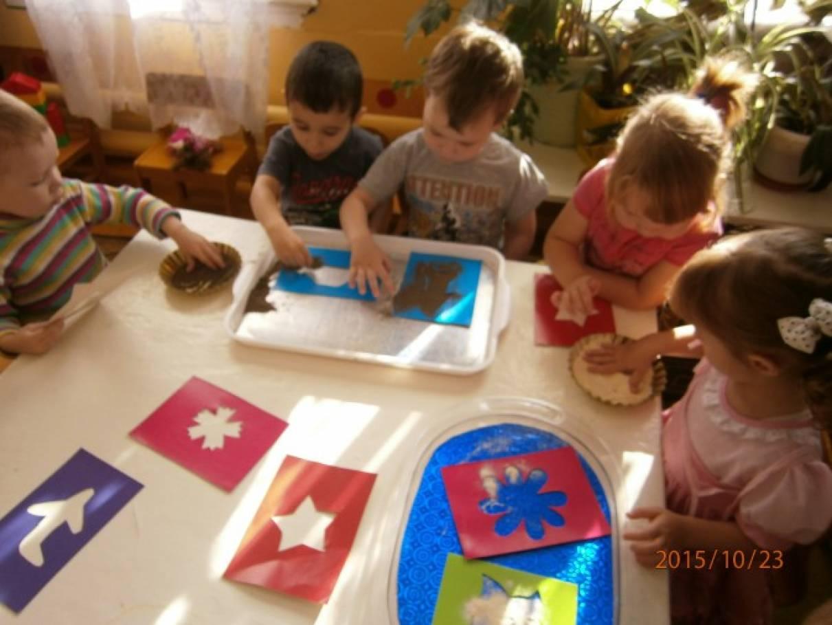 Пескография как средство развития творческих способностей детей дошкольного возраста