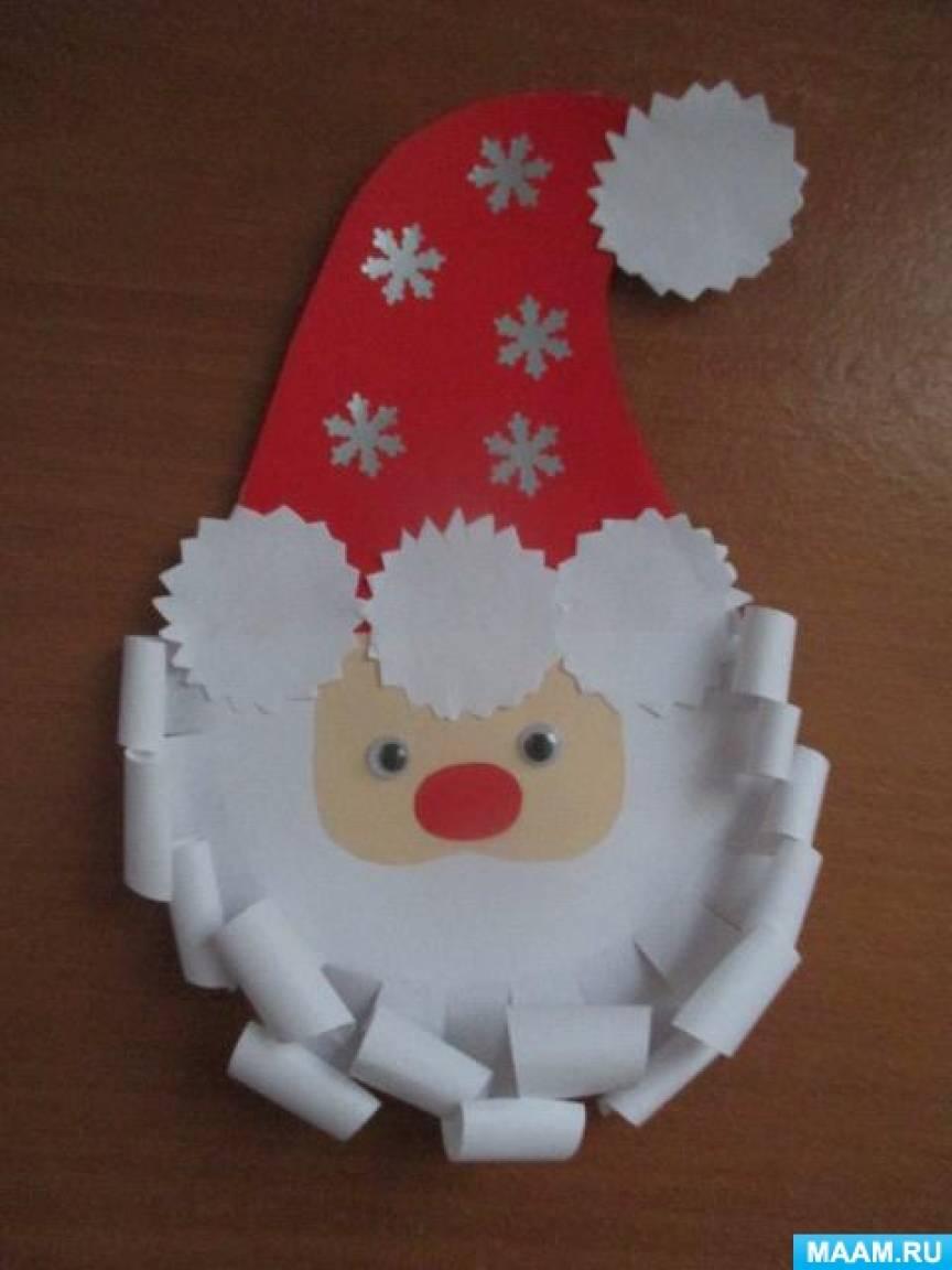 Мастер-класс по аппликации «Дед Мороз»