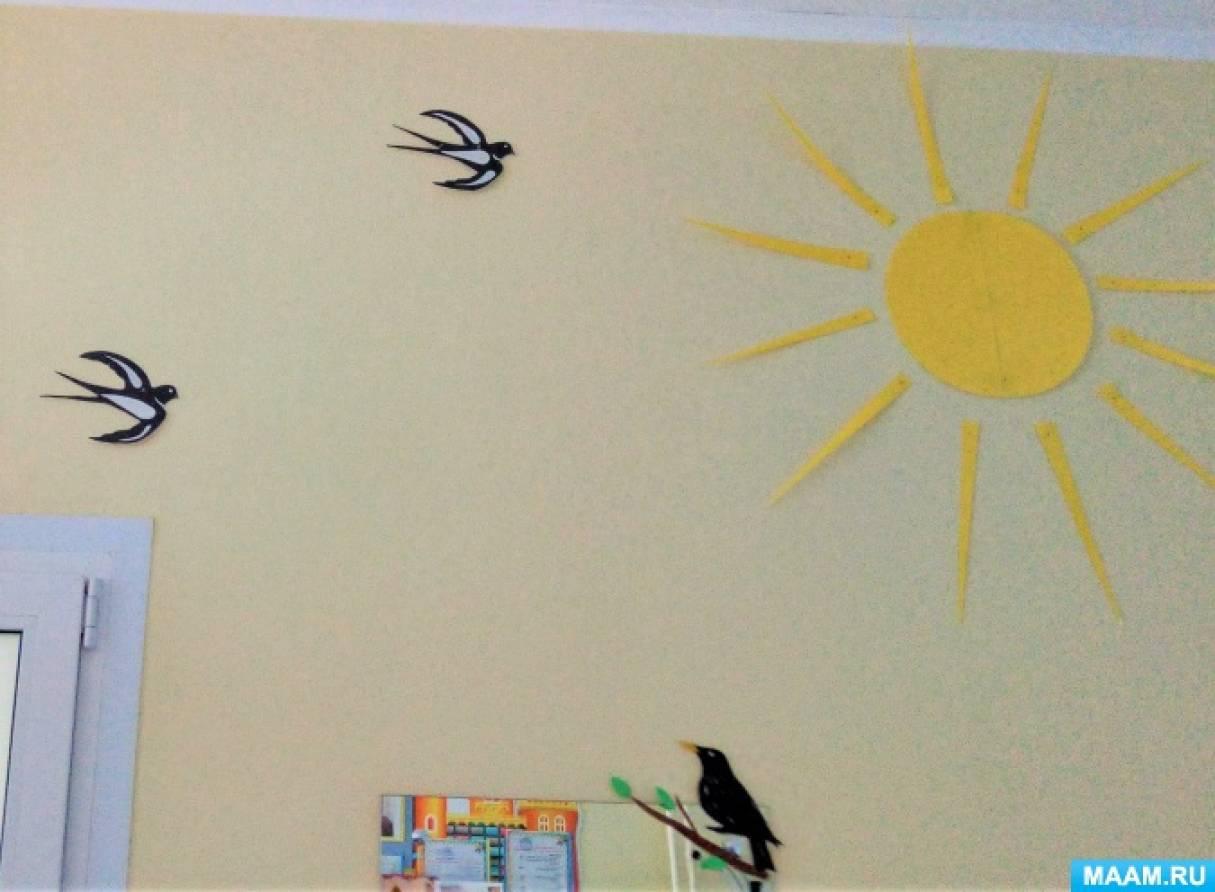 Оформление приемной комнаты «К нам весна шагает быстрыми шагами»