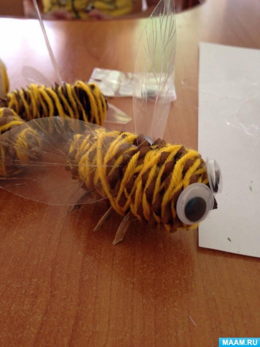 Мастер-класс «Пчёлка из шишки».