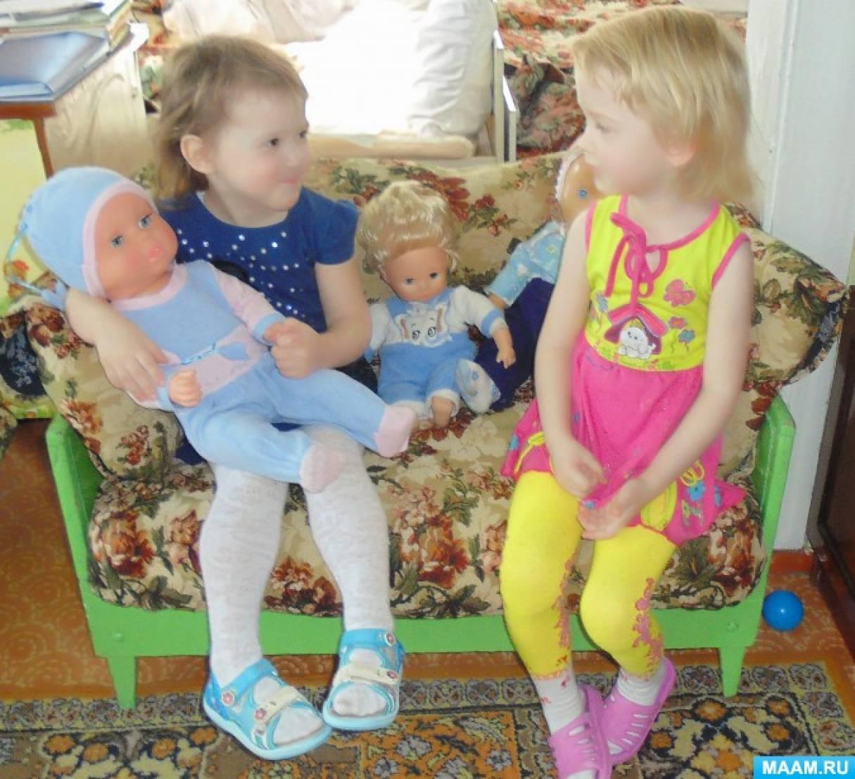 Сюжетно-ролевая игра в младшей разновозрастной группе