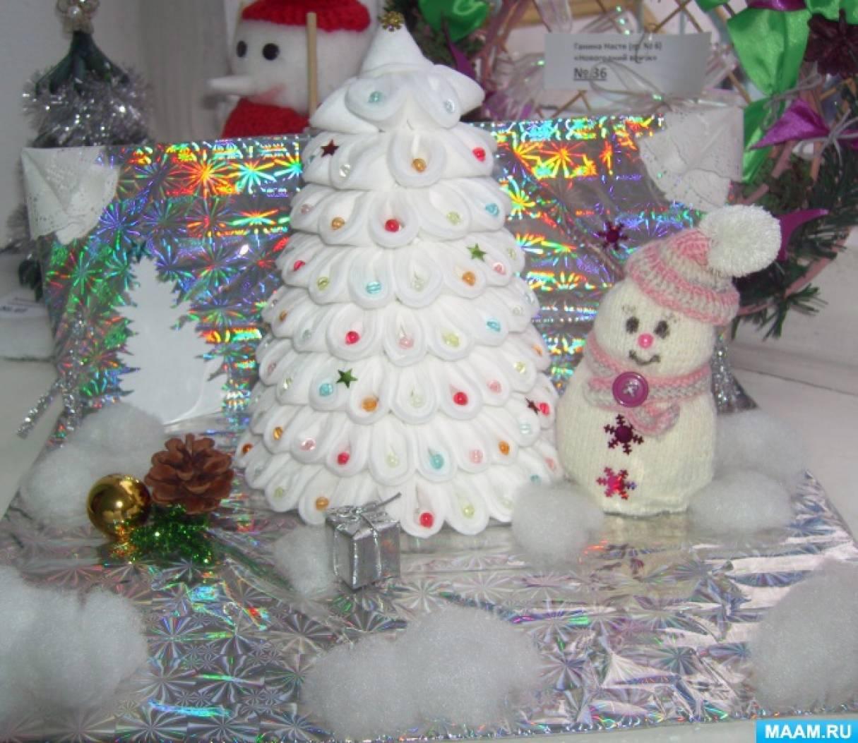 Конкурс на новогодние поделки в детском саду 323