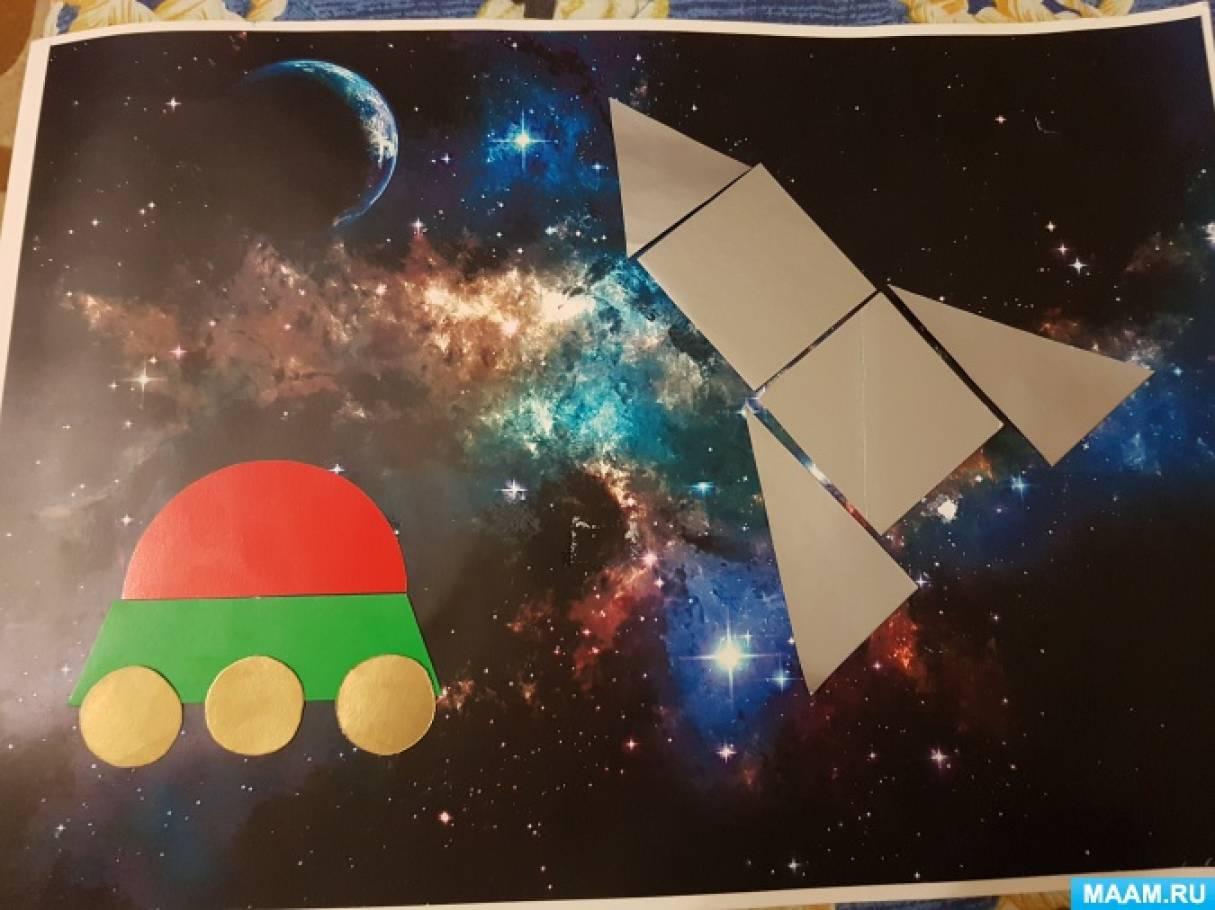 Дидактическая игра «Собери ракету и летающую тарелку»