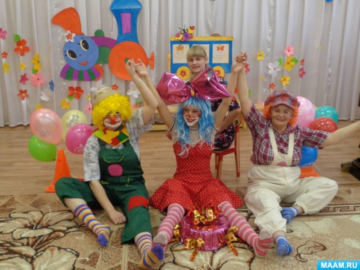 Сценарии праздника для юбилея детского сада