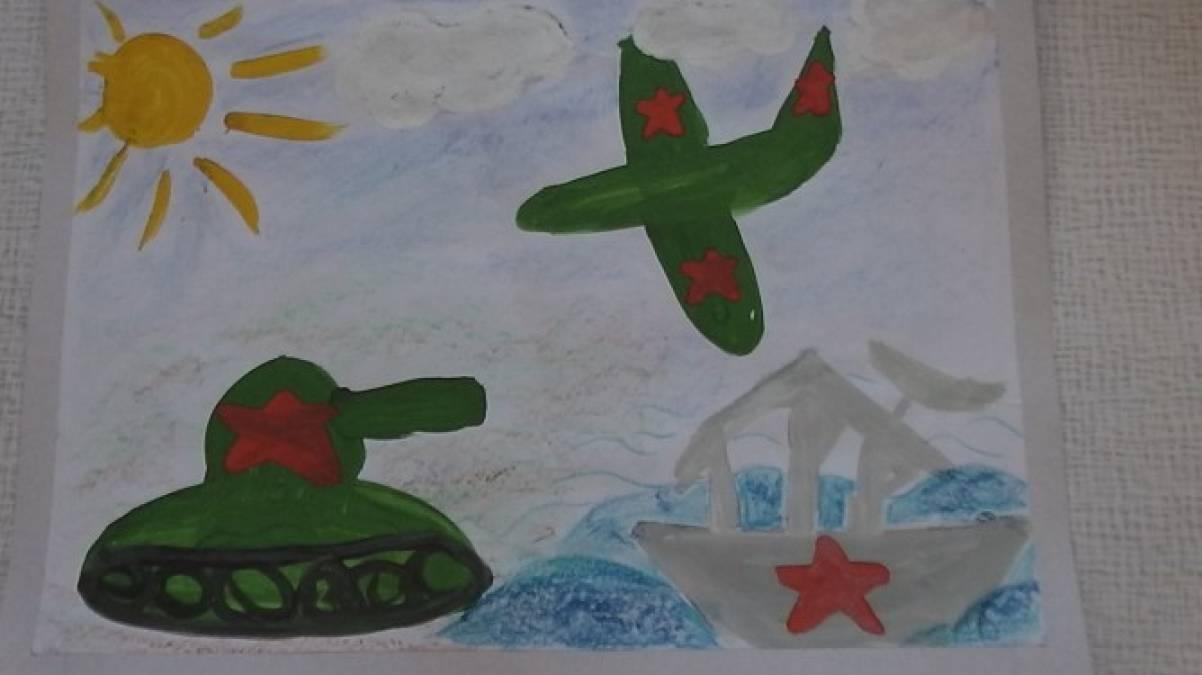 ❶Тема защитники отечества старшая группа|Подарок учителю на 23 февраля недорого|kgaudo-kamddutie | НОВОСТИ||}