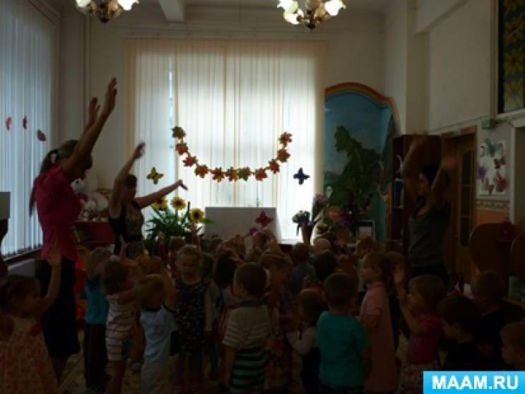 знакомство детей с музыкой в детском саду