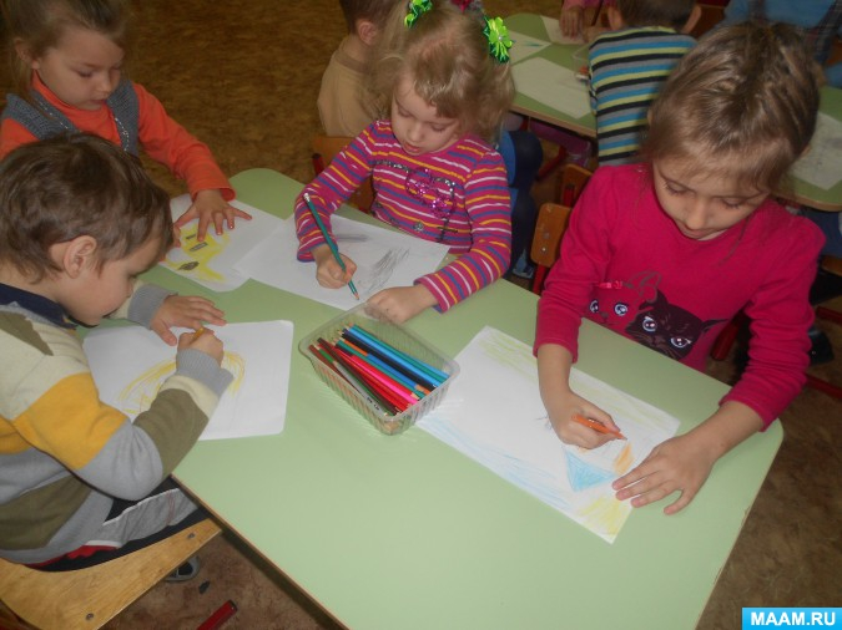 знакомство с учителем детский сад