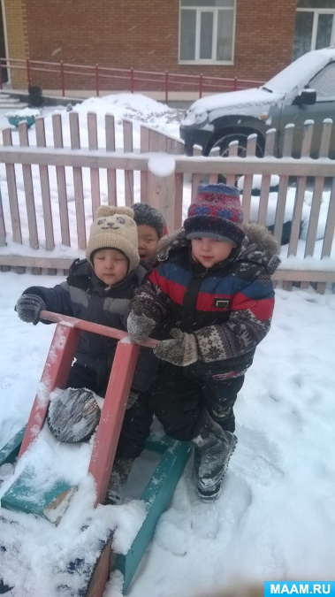 Звери готовятся к зиме картинки для детей