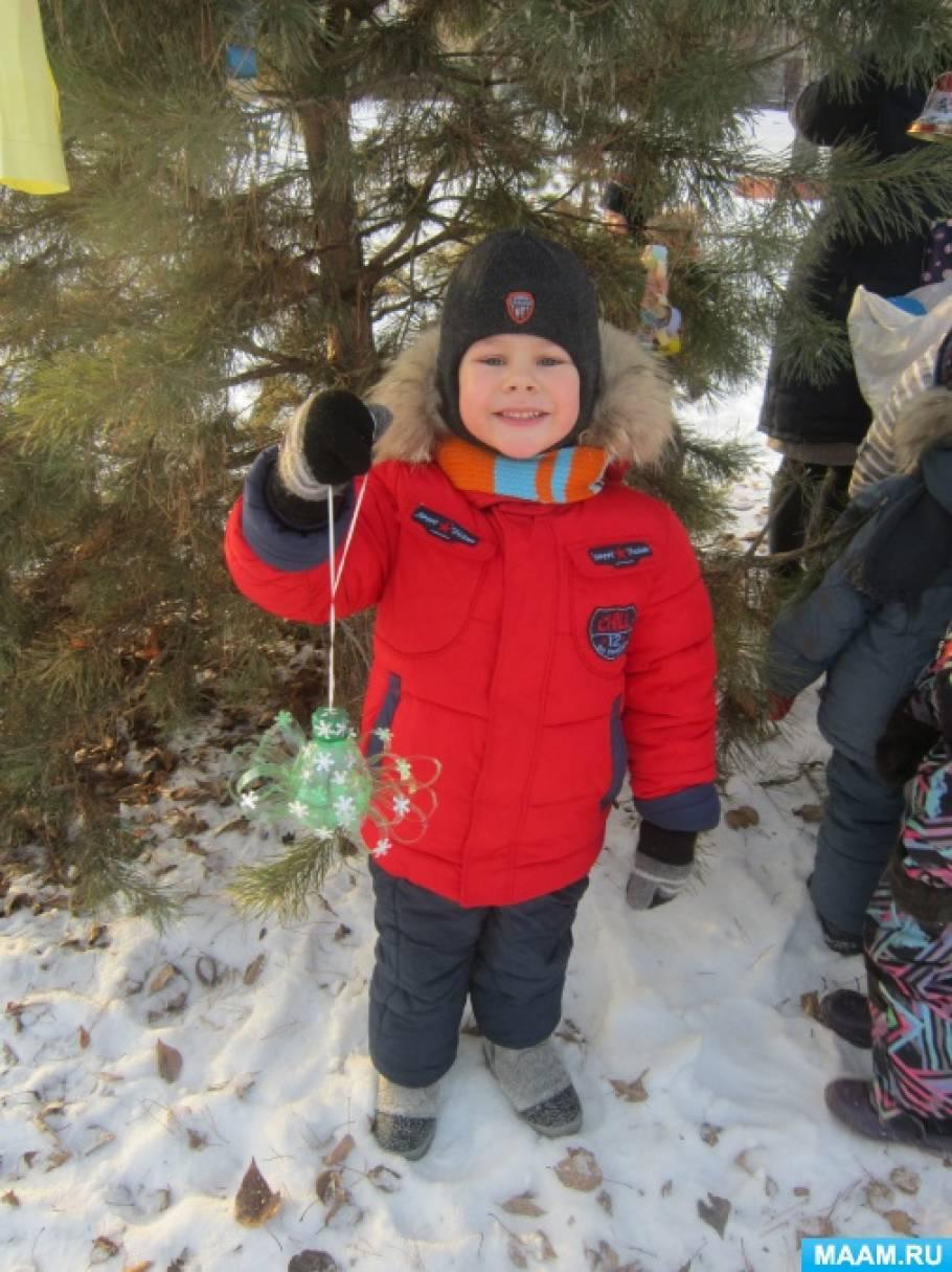 Зимняя прогулка-поход в парк «Пригласим елочку на праздник»