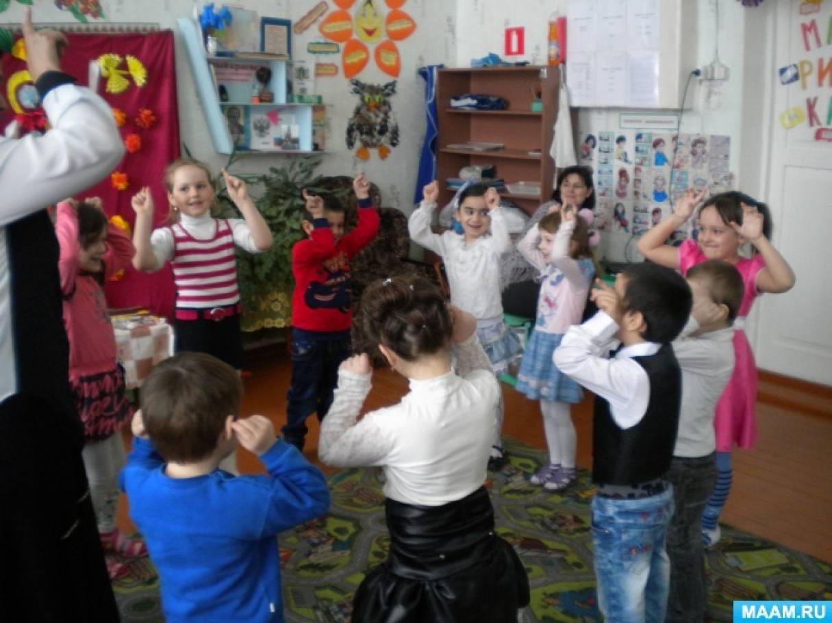 Формирование у дошкольников основ социальной культуры в процессе игровой деятельности