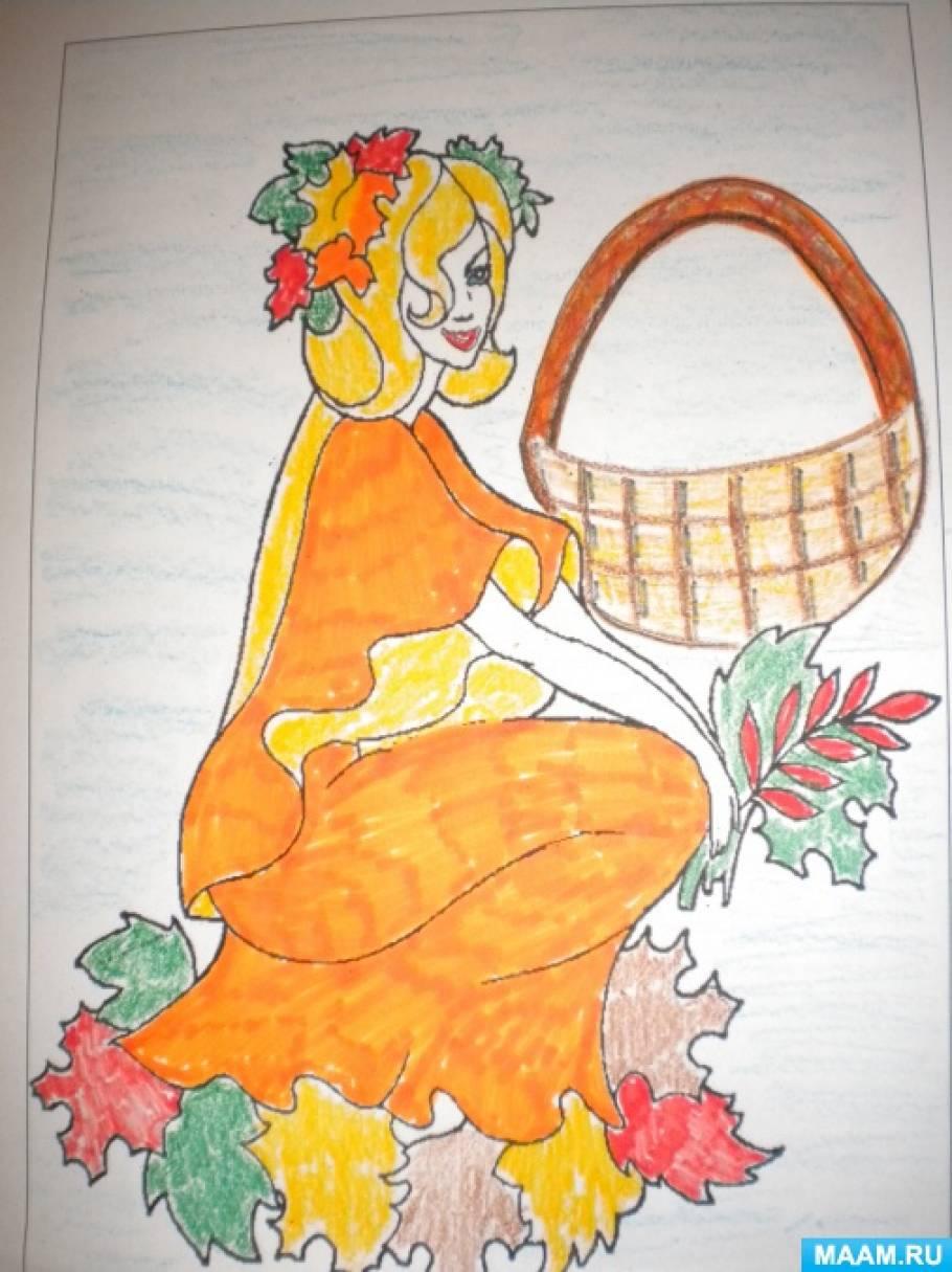 Стих «Что у Осени в корзинке?»