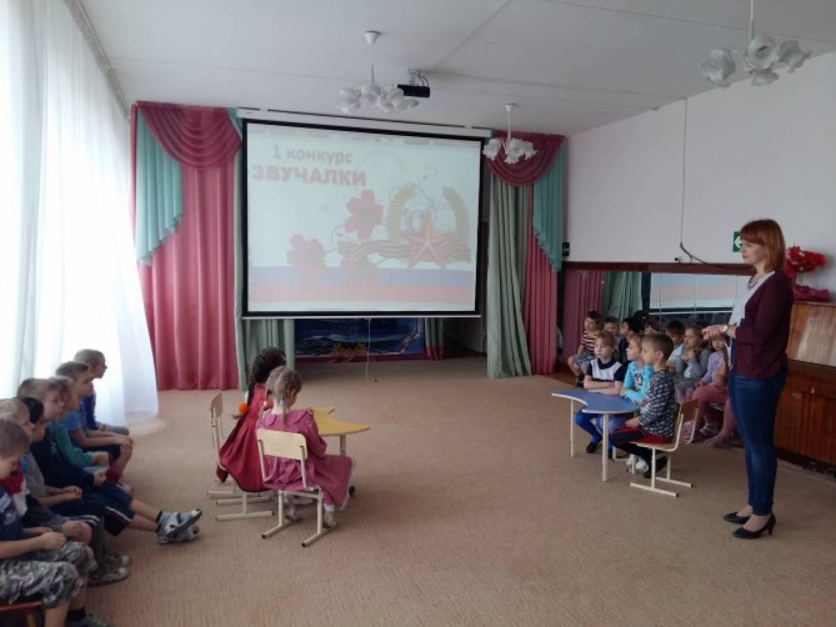 Игры эстафеты для детей старшего дошкольного возраста курсовая