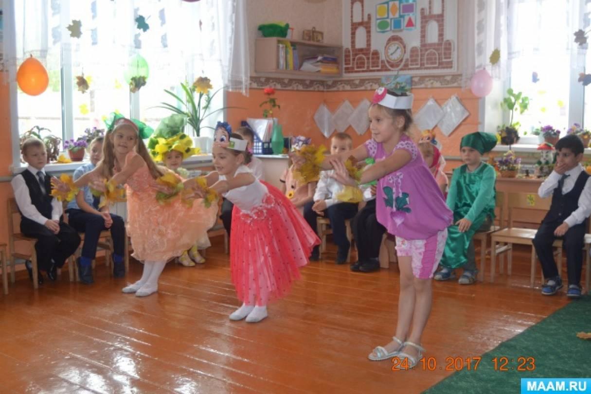 Сценарий осеннего праздника в подготовительной группе «Театральная студия Осень»