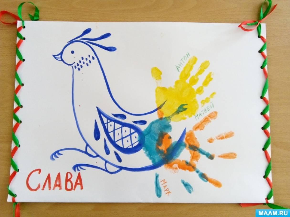 Мастер-класс «Папка для рисунков выпускника детского садика»
