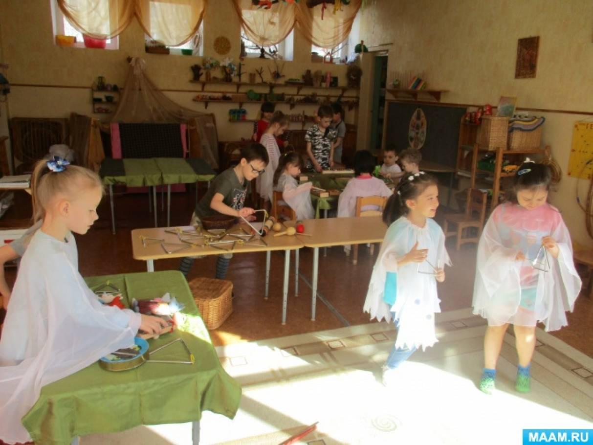 Фотоотчёт о работе центра игры «Музыкальная сказка»