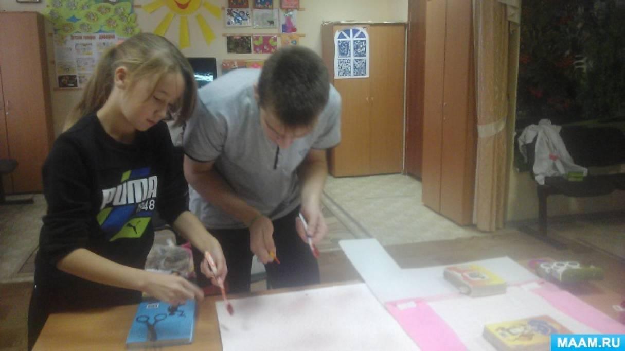 Выпуск информационного плаката «Твоя жизнь— в твоих руках» детьми социально-реабилитационного центра
