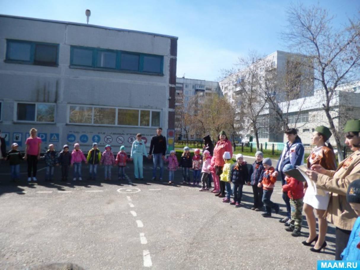 «Зарница» на воздухе для детей старшего дошкольного возраста с родителями воспитанников ДОУ.