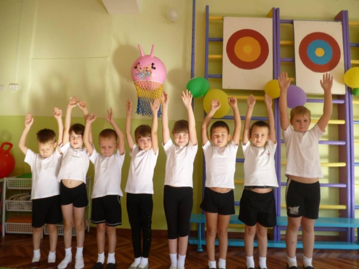 Применение народных игр при организации двигательной активности детей дошкольного возраста