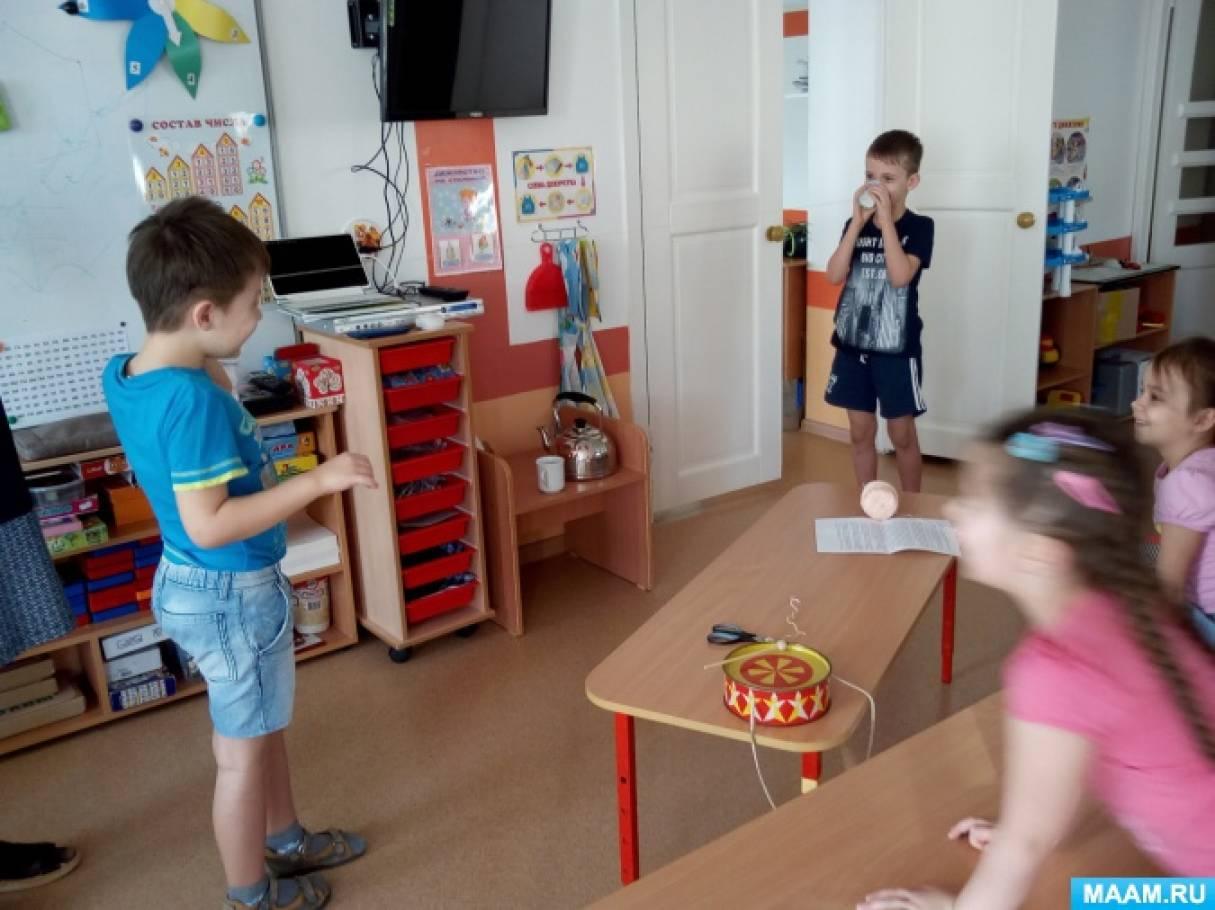 Конспект занятия по экспериментальной деятельности в группе старшего дошкольного возраста 6–7 лет «Спичечный телефон»
