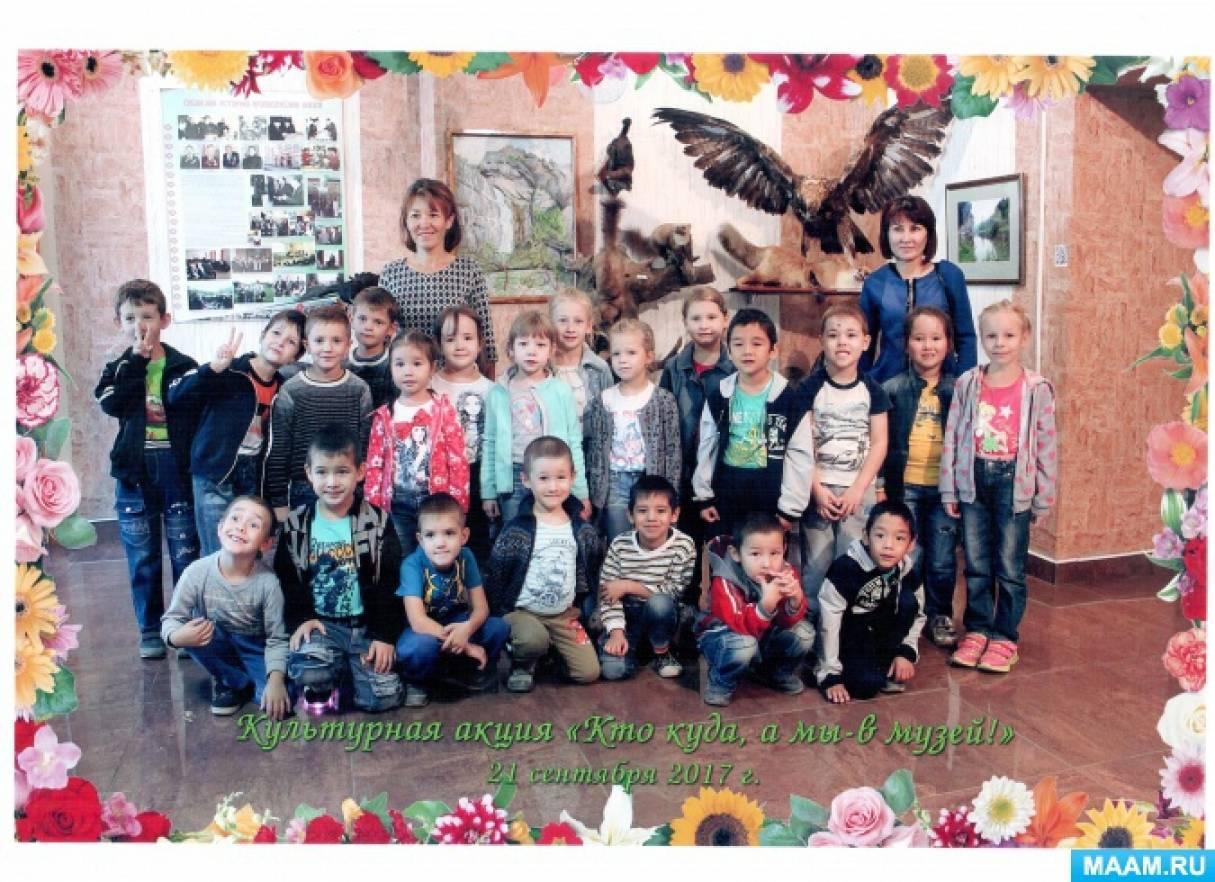 Экскурсия в Сибайский историко-краеведческий музей-фотоотчет