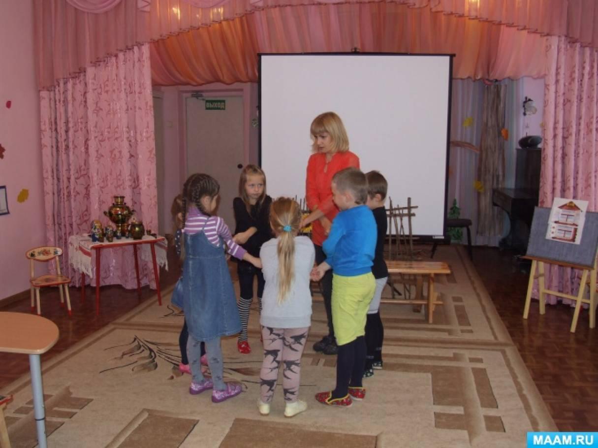 Конспект занятия «Дом и быт ярославской избы» (старший дошкольный возраст)