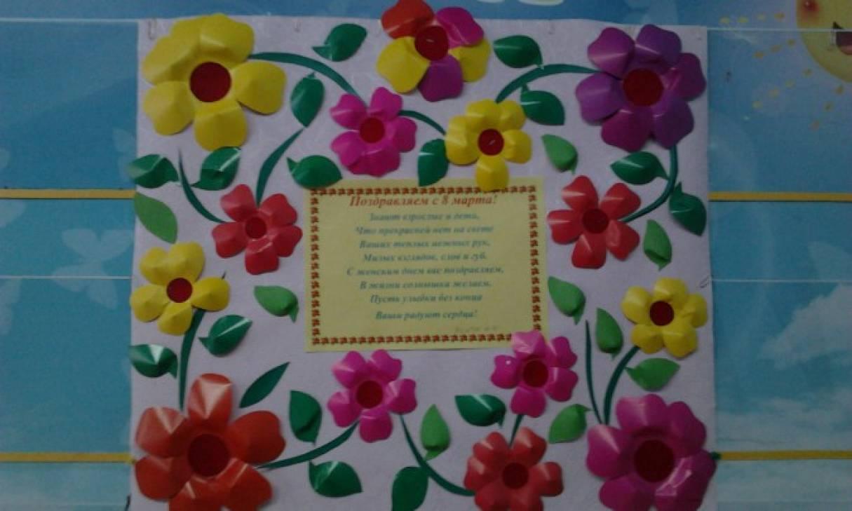 Букеты, открытка для мамы старшая группа цель