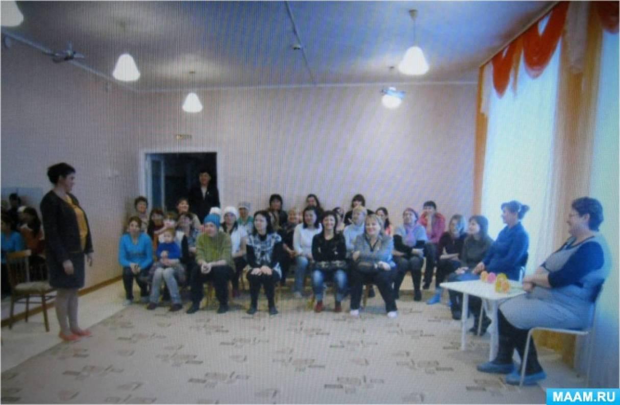 Родительское собрание совместно с учителями начальных классов и детьми «Подготовка детей к школе»