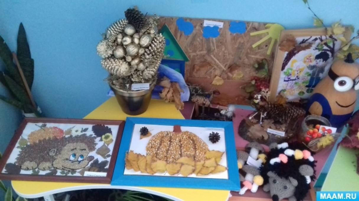 Осенние фантазии в старшей группе. Поделки выполнены родителями вместе с детьми.