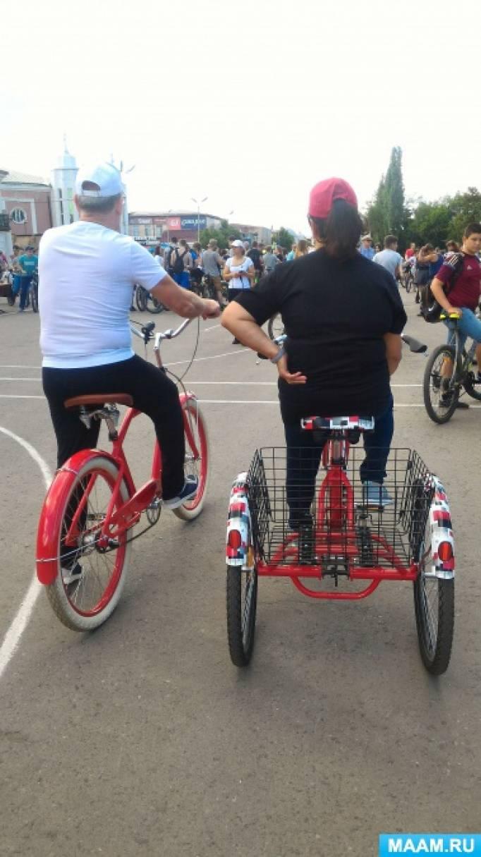 Сценарий велопробега ко дню россии