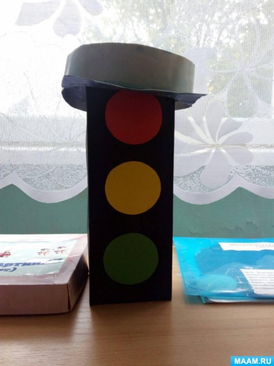 Макет светофора