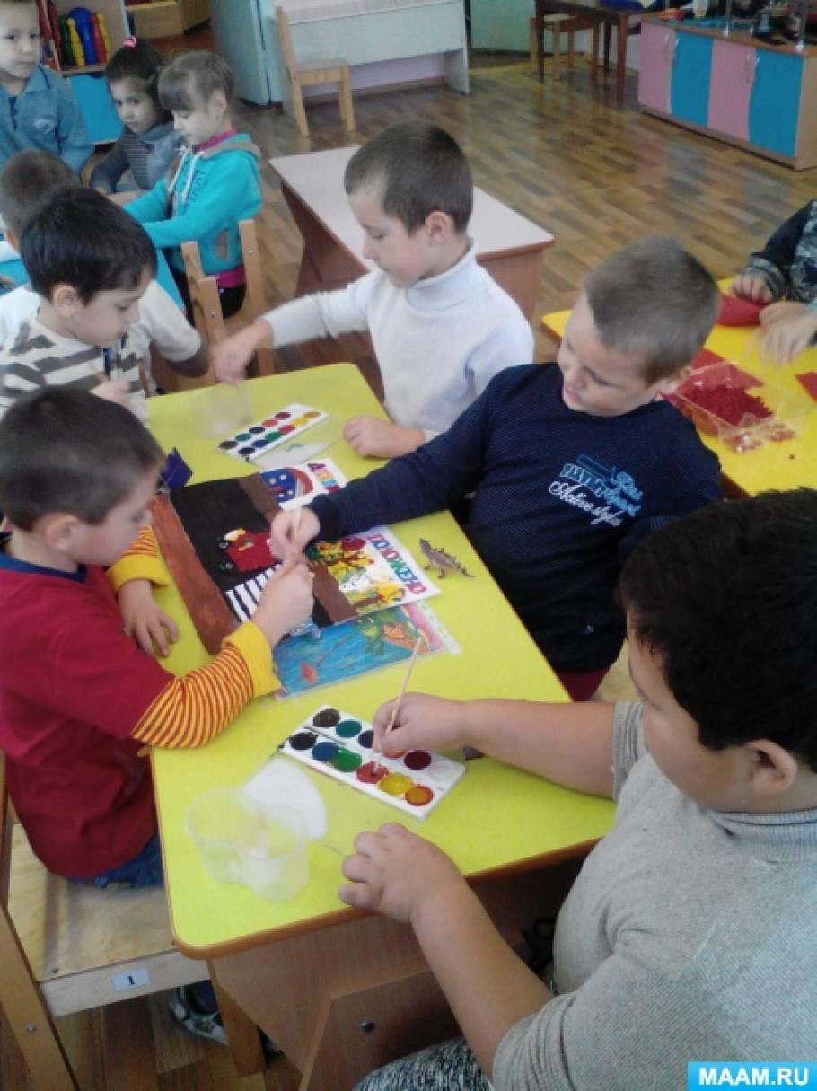Детский творческий конкурс по безопасности