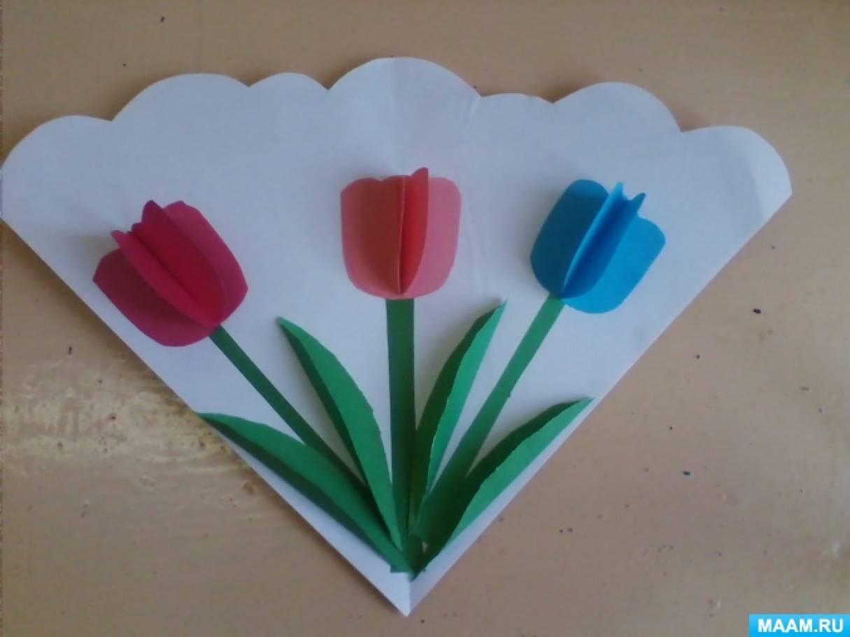 Мастер-класс по изготовлению открытки к Дню дошкольного работника