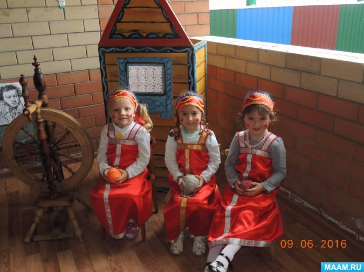 Проект «Путешествие по сказкам А. С. Пушкина» во второй младшей группе детского сада